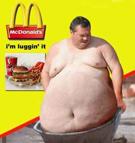Что такое работа в МакДональд'с?