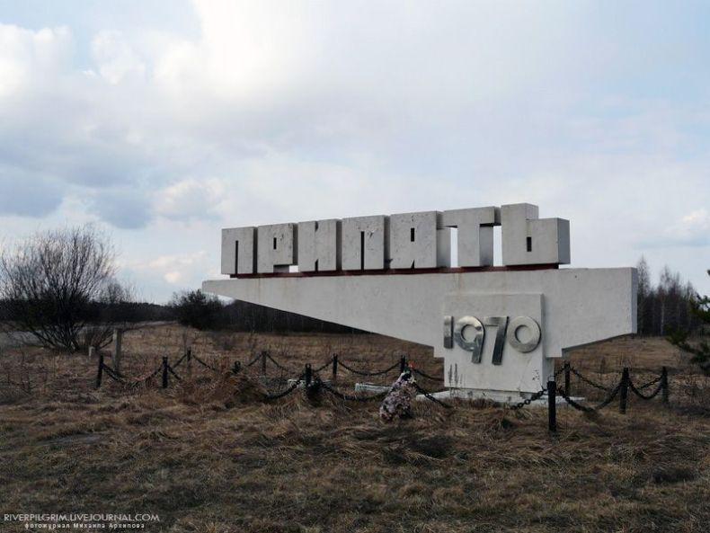 Заброшенные города Pripjat_02