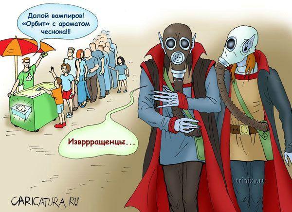 http://de.trinixy.ru/pics3/20080331/vamp_15.jpg