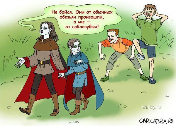 Анекдоты Про Вампиров