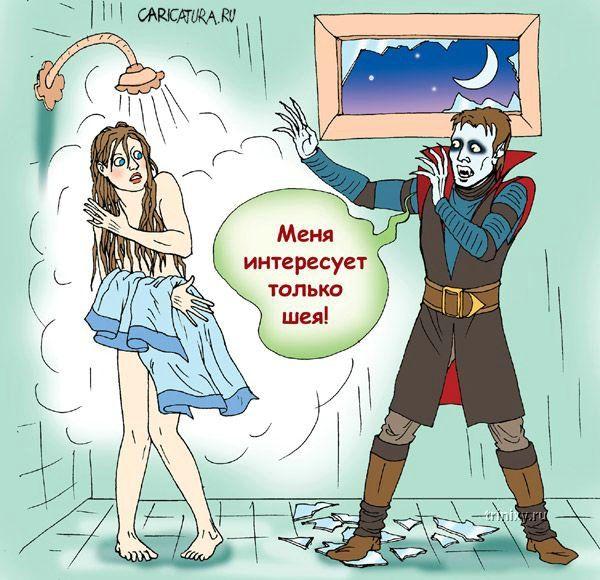 Мега-креативная подборка про вампиров (121 работа)