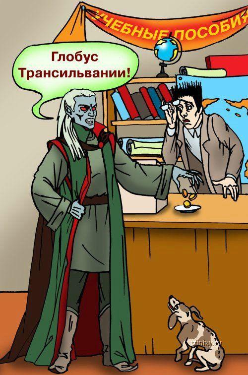 Картинки про смешных вампиров