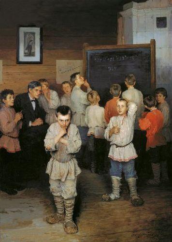 Новые названия известных картин (28 штук)