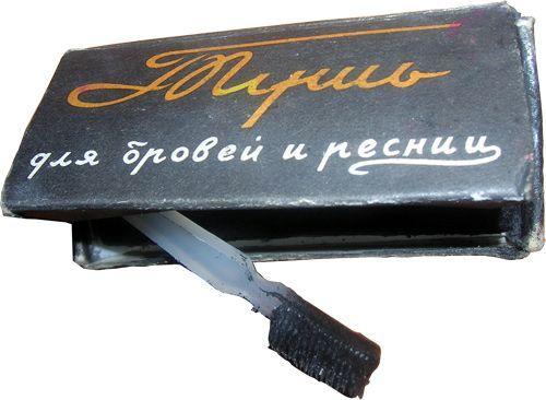 http://ru.trinixy.ru/pics3/20080402/artefakt_102.jpg