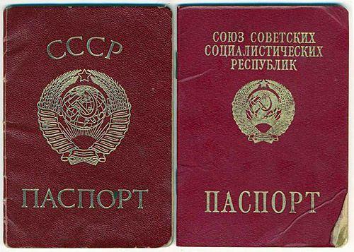 Артефакты страны, которой давно нет (108 фото)