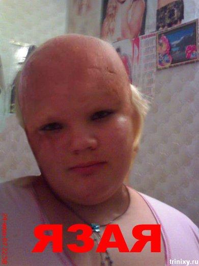 http://trinixy.ru/pics3/20080404/leprozhaba_28.jpg