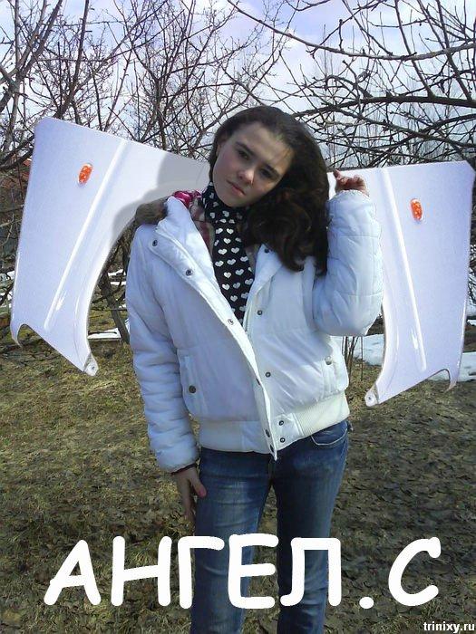 http://trinixy.ru/pics3/20080404/leprozhaba_56.jpg