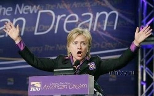Смешная Хиллари Клинтон (43 фото)