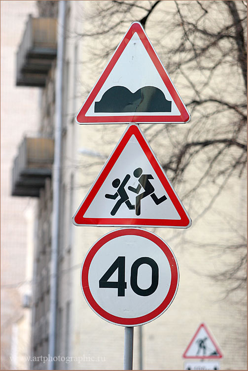 смешные дорожные знаки фото приходят