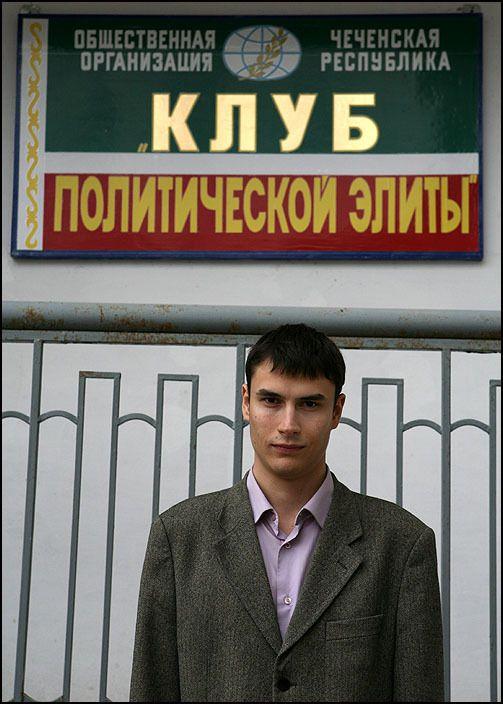 Грозный, 4-7 апреля 2008 (63 фото)