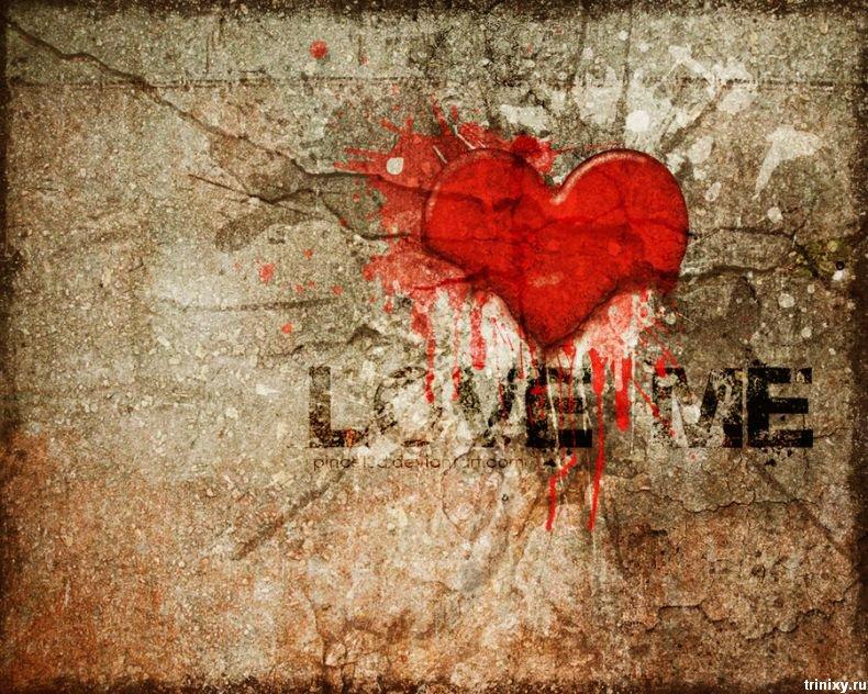 Потрясающие картинки про любовь и не только (73 штуки)