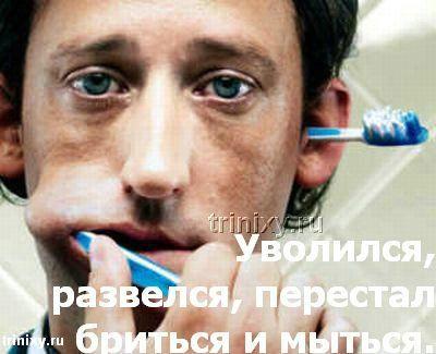 Как повлияли Одноклассники на нашу жизнь (14 картинок)