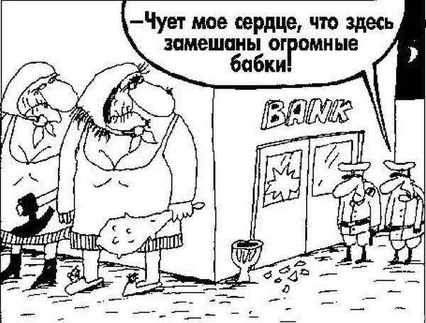 http://de.trinixy.ru/pics3/20080411/podborka_295_10.jpg