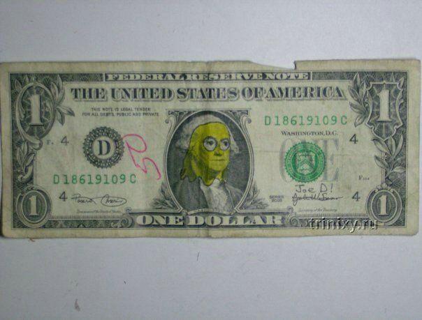 Стеб над президентами - рисунки на купюрах (50 штук)