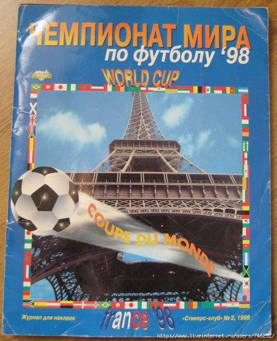 Футбольные наклейки (19 фото)