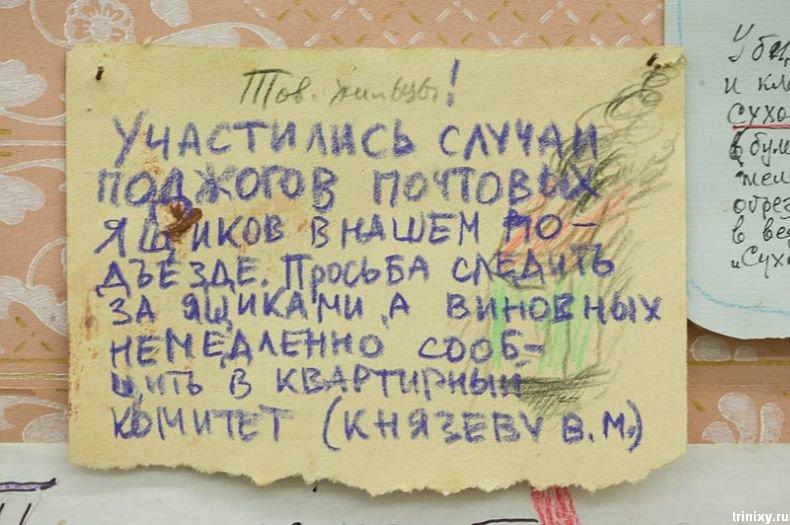 """Фотографии с выставки """"Воспоминания о коммунальной кухне"""" (27 фото)"""