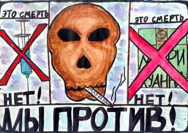 Остановите наркотрафик Игоря Коломойского