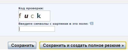JOB.RU   ЖЖЕТ :)))))))
