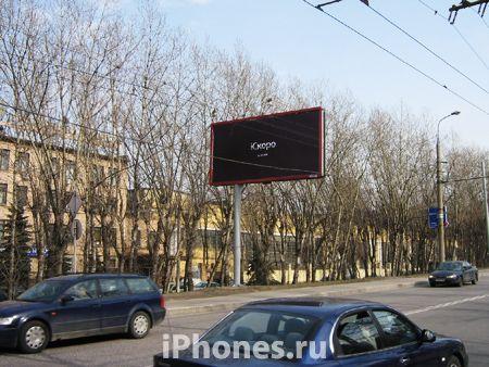 Прикольная вирусная реклама (5 фото)