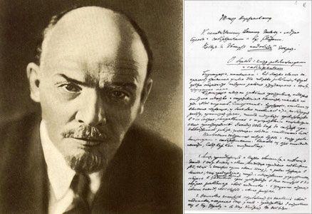 В день рождения Ленина: «Последний документ Ленина»