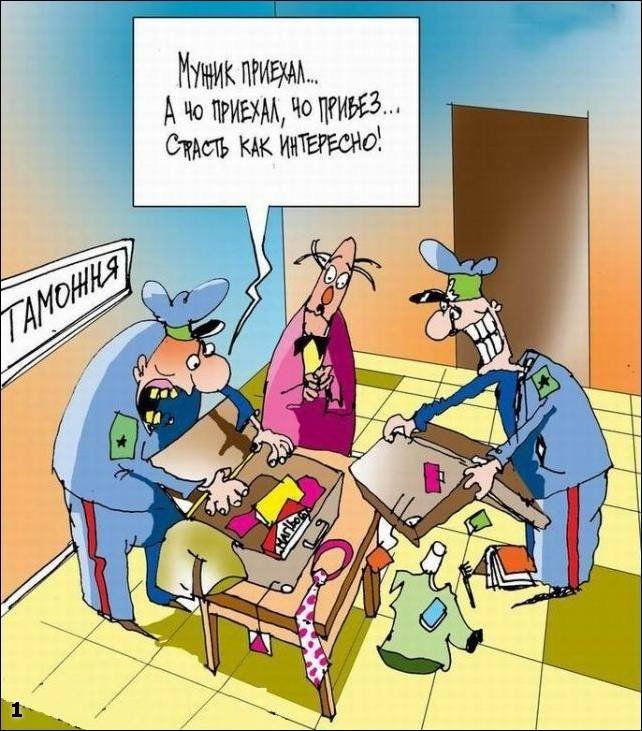 Коллеги на работе смешные картинки