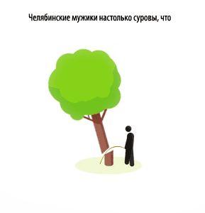 Классная фотожаба - ДЕРЕВО (114 картинок)