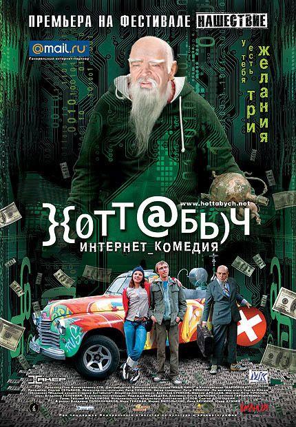 Фотожаба на Боярского (36 работ)