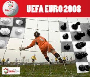 Футбольная лихорадка 2008!