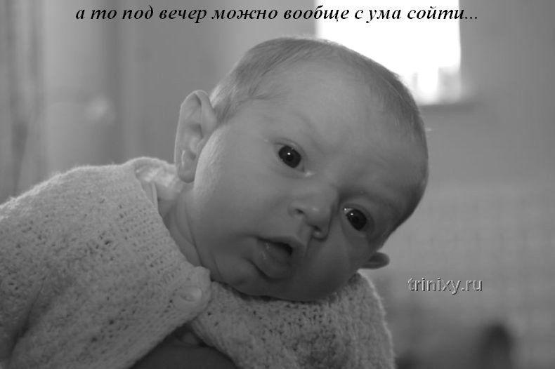 Понедельник - день тяжелый! (15 фото)