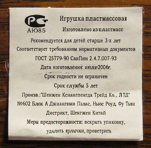 http://ru.trinixy.ru/pics3/20080430/kubiki_00.jpg