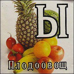 http://ru.trinixy.ru/pics3/20080430/kubiki_14.jpg