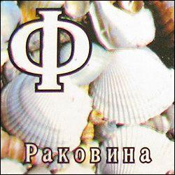 http://ru.trinixy.ru/pics3/20080430/kubiki_21.jpg
