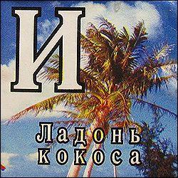 http://ru.trinixy.ru/pics3/20080430/kubiki_32.jpg