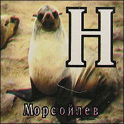 http://ru.trinixy.ru/pics3/20080430/kubiki_55.jpg