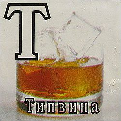 http://ru.trinixy.ru/pics3/20080430/kubiki_59.jpg