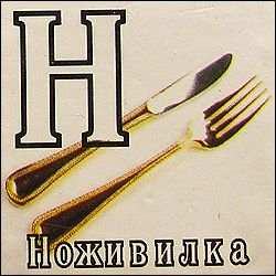 http://ru.trinixy.ru/pics3/20080430/kubiki_61.jpg