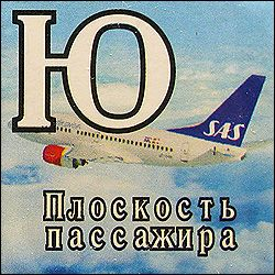 http://ru.trinixy.ru/pics3/20080430/kubiki_63.jpg