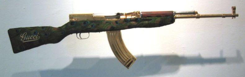 Модное оружие (37 фото)