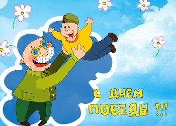 Флэшки к празднику Победы (5 штук)