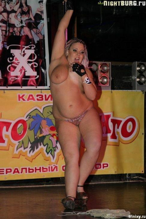 Второй открытый Чемпионат УРАЛА по Женскому СТРИПТИЗУ 2008 (60 фото) НЮ