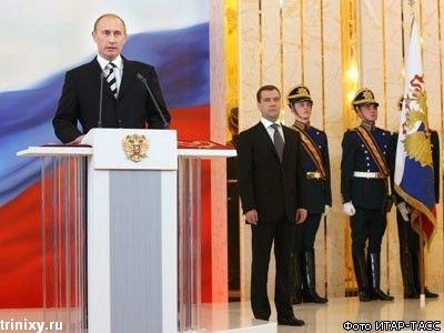 Наш новый Президент (26 фото)