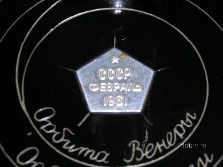 Сувениры made in USSR (110 фото)