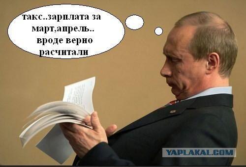 """Фотожаба """"Инаугурация Медведева"""" (48 работ)"""