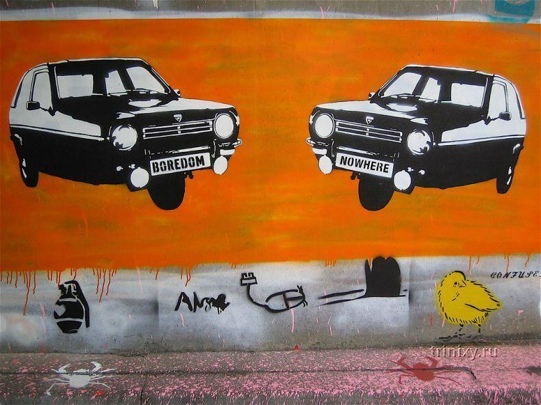 Классные работы Banksy (113 фото)