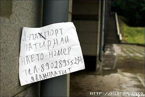 Прикольные картинки (111 фото)