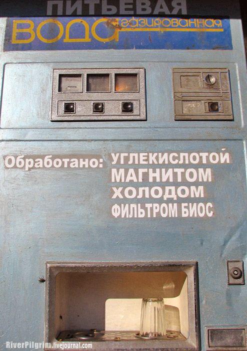 Советская газировка (5 Фото)