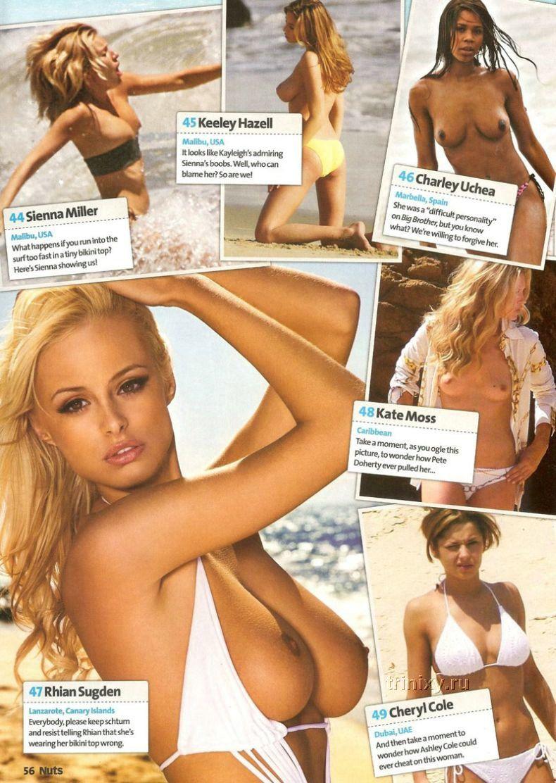 50 самых красивых пляжных девушек (15 сканов) НЮ