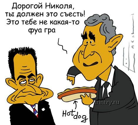 Подборка смешных карикартур Сергея Елкина (48 работ)