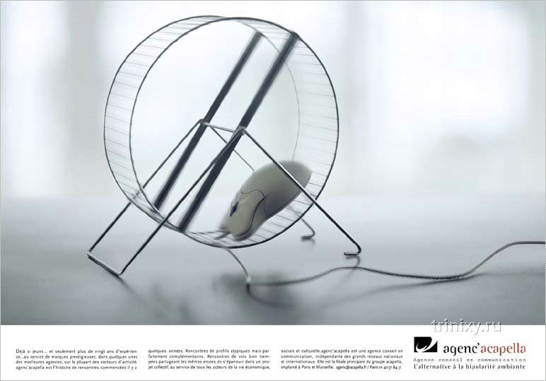 Мега креатив от Питера Липмена (Peter Lippmann) (11 работ)