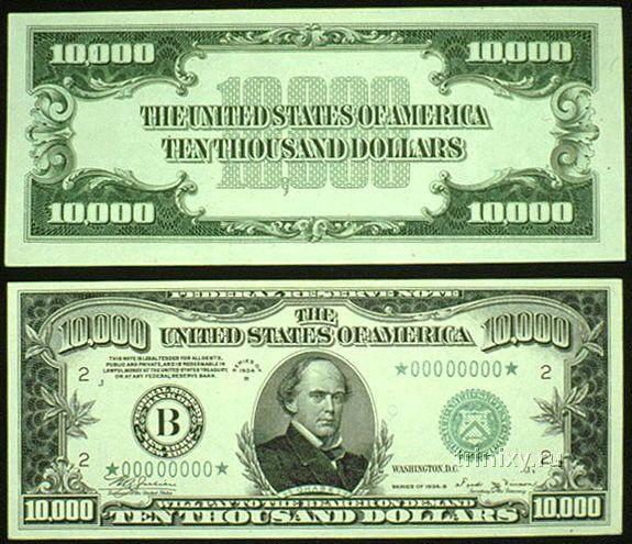 Познавательно. О деньгах и золоте (16 фото) » Страница 3 » Триникси